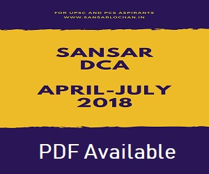 sansar_dca_ebook