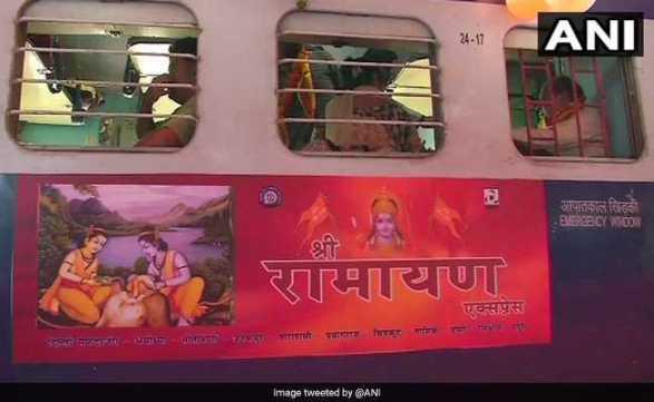 Ramayana-Express