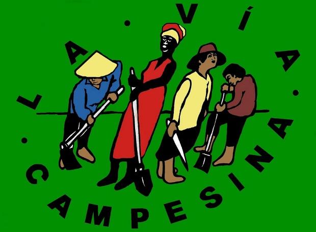 Παγκόσμια Ημέρα Αγροτικής Πάλης