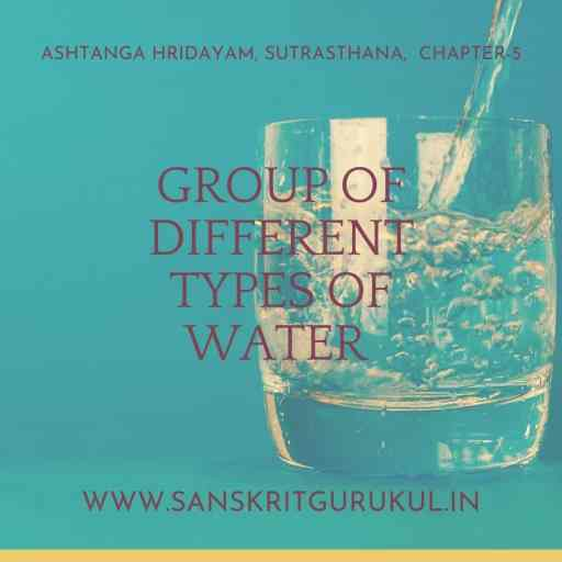 group of different types of water, Liquid substance in ayurveda, ashtanga hridayam, sutrasthana, chapter-5