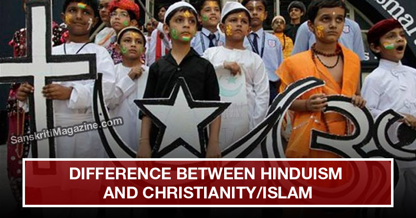 DIFFERENCE BETWEEN HINDUISM AND CHRISTIANITY/ ISLAM
