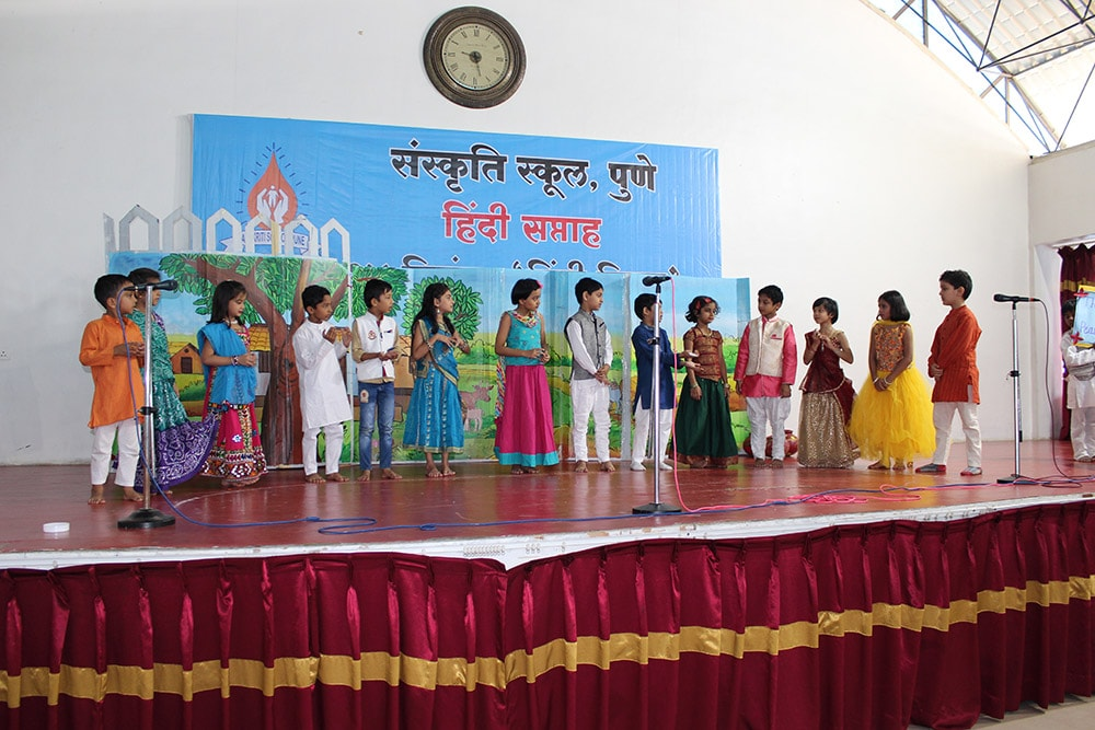 Hindi week celebration