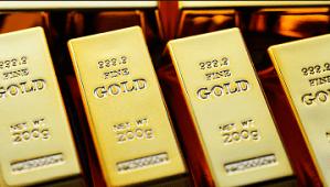 200 gram gold bars