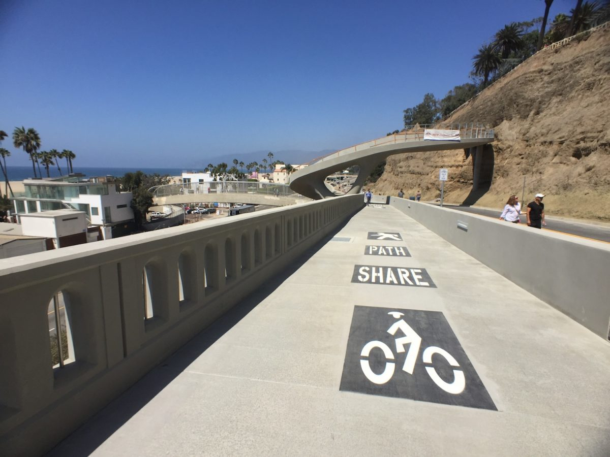Merge: The bike and pedestrian paths merge together at the base of the Incline.