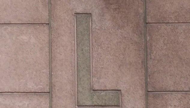 """¿Dónde está esta """"L""""? [curiosidad]"""