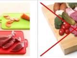 Aliments à éviter au cours du deuxième mois de grossesse