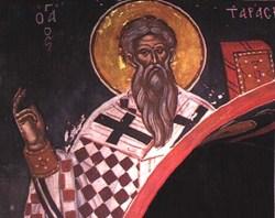 Tarazij