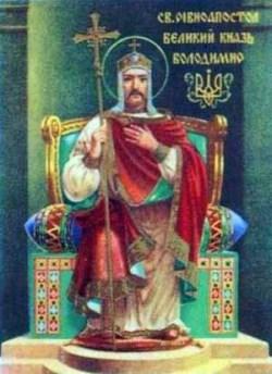 Vladimir Kijevski