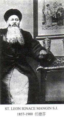 Leon Ignacij