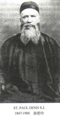 Pavel Denn