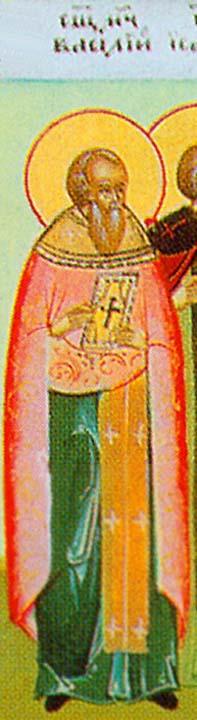 sveti Bazilij