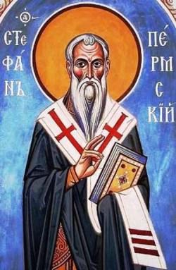 Štefan Permski
