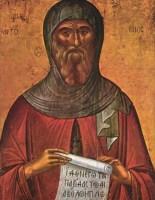 Icono Ortodoxo de San Antonio Abad, Damaskenos SXVI