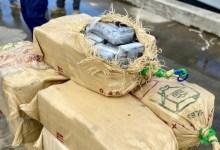 Photo of P. RICO: Arrestan tres dominicanos en una yola con 370 Kilos de cocaína
