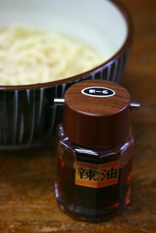 大島製麺, 大島うどん