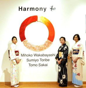 Harmony with sign