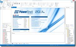 PowerShell Studio 2014