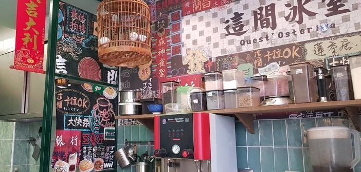 Quest'Osteria a Milano. Cucina di strada di Hong Kong nello spazio che sembra uscito da un film