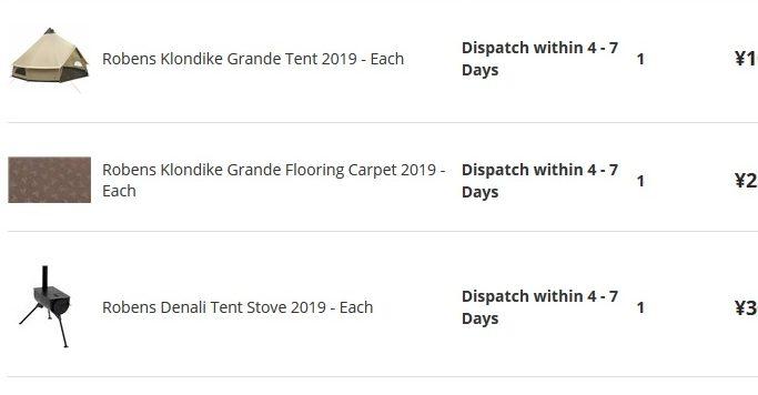 海外ネットショップで買ったほうがテントは安い