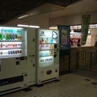 森永アイス自販機