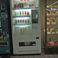 森牛乳自販機2