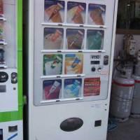 17アイス自販機2
