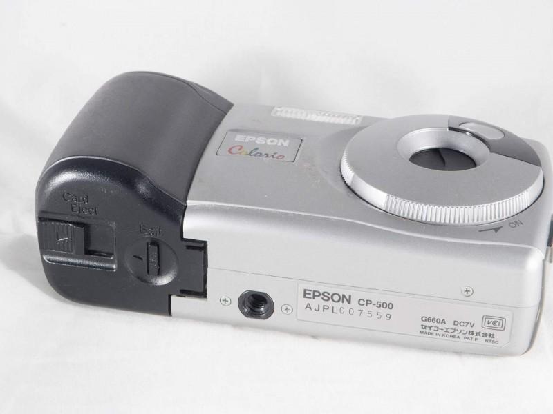 P8120306