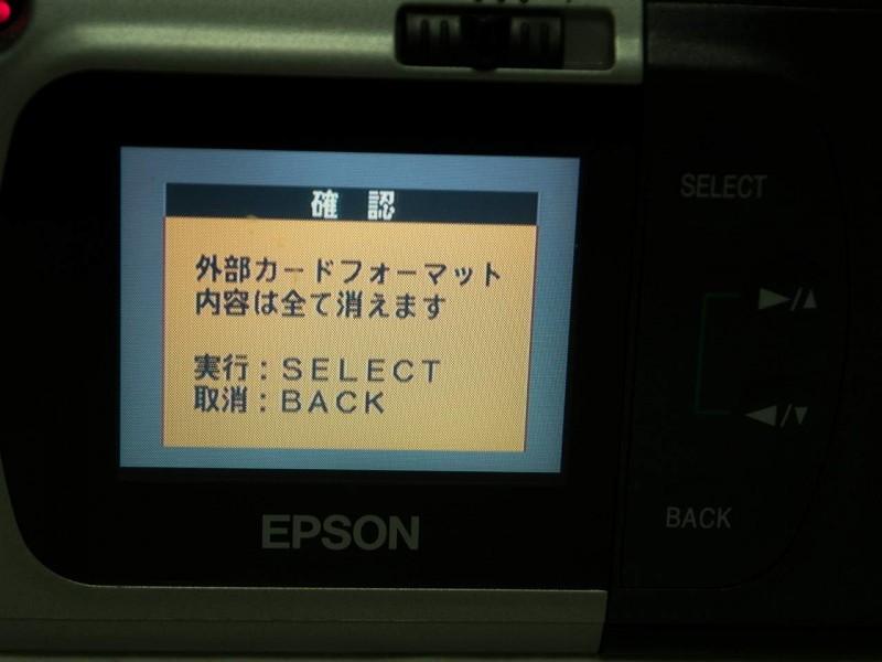 P8120324