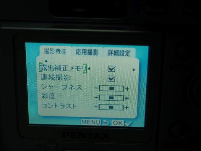 P8120187