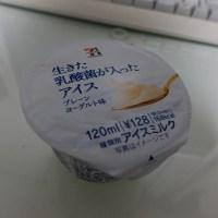 {食}協同乳業 セブンプレミアム 生きた乳酸菌の入ったアイス プレーンヨーグルト味