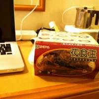 {食}非常食研究所・HOT!ぐるべん夜食王 牛丼