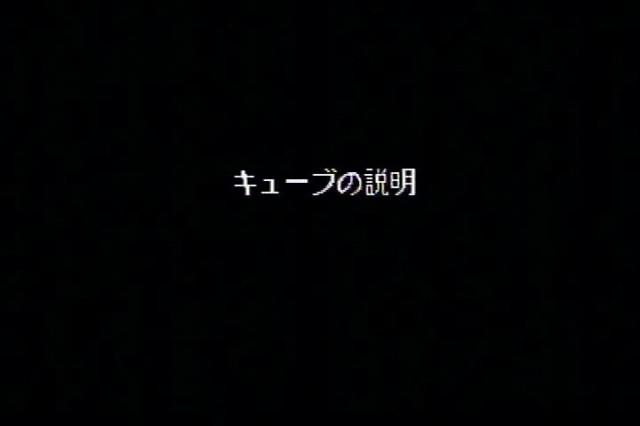 20130506-211354_603