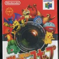 [ゲカ]任天堂/N64:ポケモンスナップ
