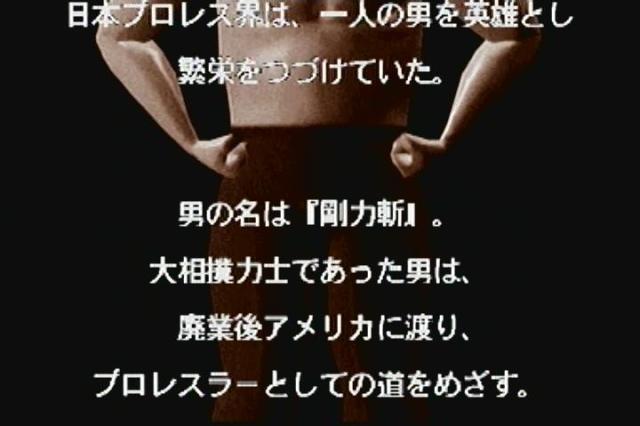 20130924-014833_664