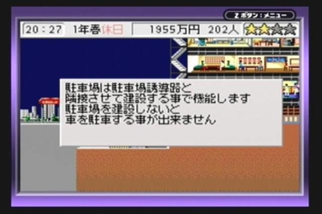 20131124-205828_604
