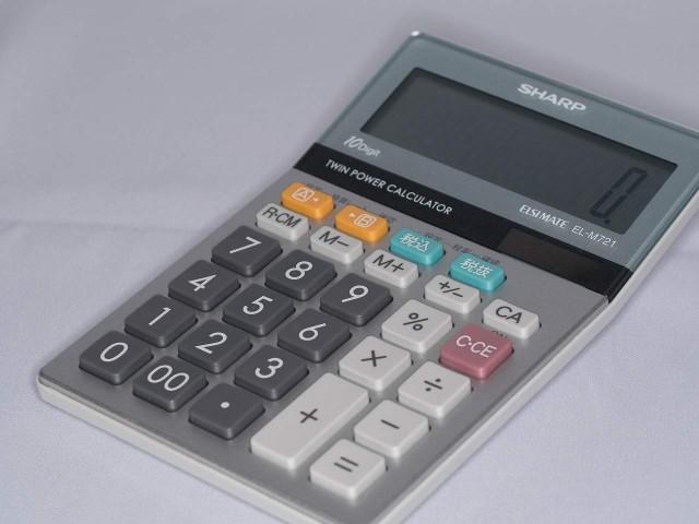 P1290660
