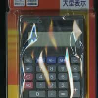 [メ]カシオ計算機/8桁大型表示電卓/MS-6BK-N/電卓
