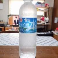 {飲}大創産業/ダイソーセレクト 九州の名水 ケイ素の水