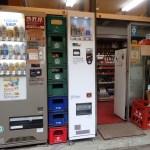 {写}ジハンキノビガク/酒の自販機/東京都荒川区日暮里