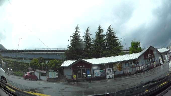 vlcsnap-2016-05-16-21h38m22s091