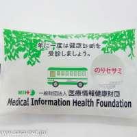 菓●山善商会/のりセサミ(一般財団法人 医療情報健康財団)