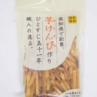 菓>横山食品 /情熱価格 高知県で創業、芋けんぴ作りひとすじ五十一年職人の逸品/4903057096384