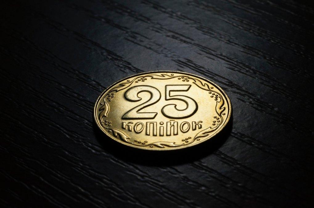 25 kupiks coin of Ukrainian money
