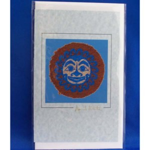 Card-Haida Sun 4 by April White