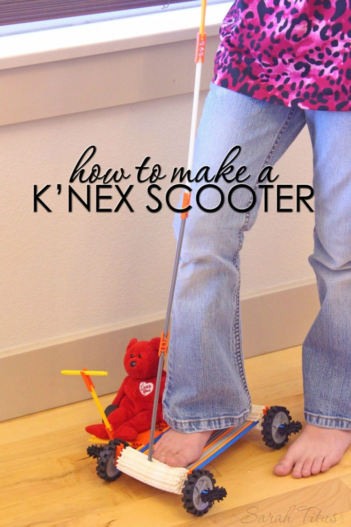 My kids love K'nex; I can't get them to put them down! Here's my daughter's most recent creation, along with a step by step guide for how to make your very own K'nex scooter as well!