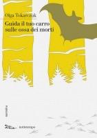 Toby Regbo: consiglio lettura. Ex nottetempo.it - Versione italiana (2012)