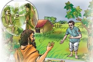 story in hindi