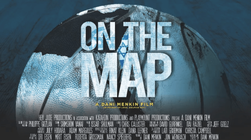 On The Map (film & discussion) – Aug. 13 at 7pm
