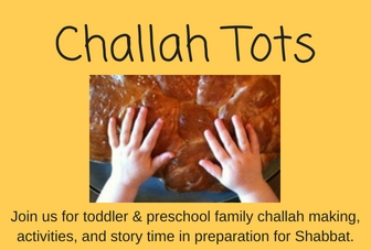 CHALLAH TOTS