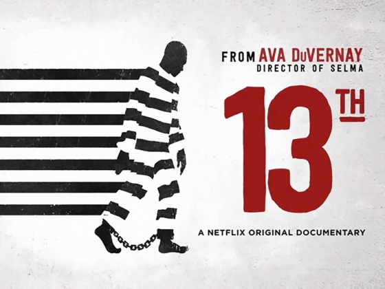 13th (film discussion): July 26 at 7pm